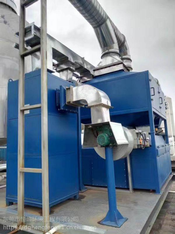 废气处理设备厂家,恒峰环境专业研发催化燃烧装置,连续3年无客户质量投诉