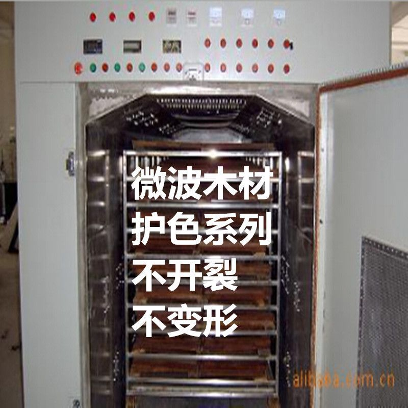 楠木微波烘干机