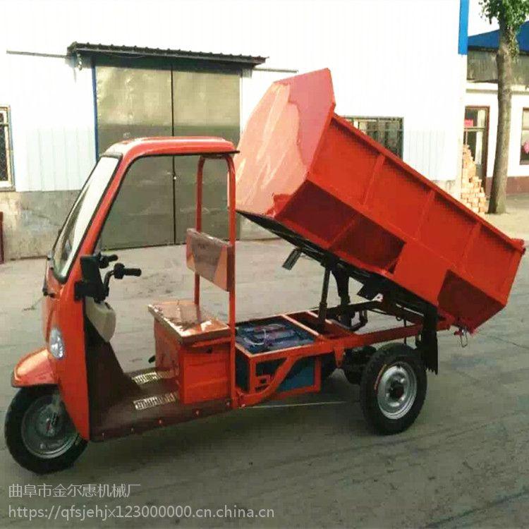 电动液压自卸环卫车 供应有液压升降电动环卫车 市政府专用垃圾清运车