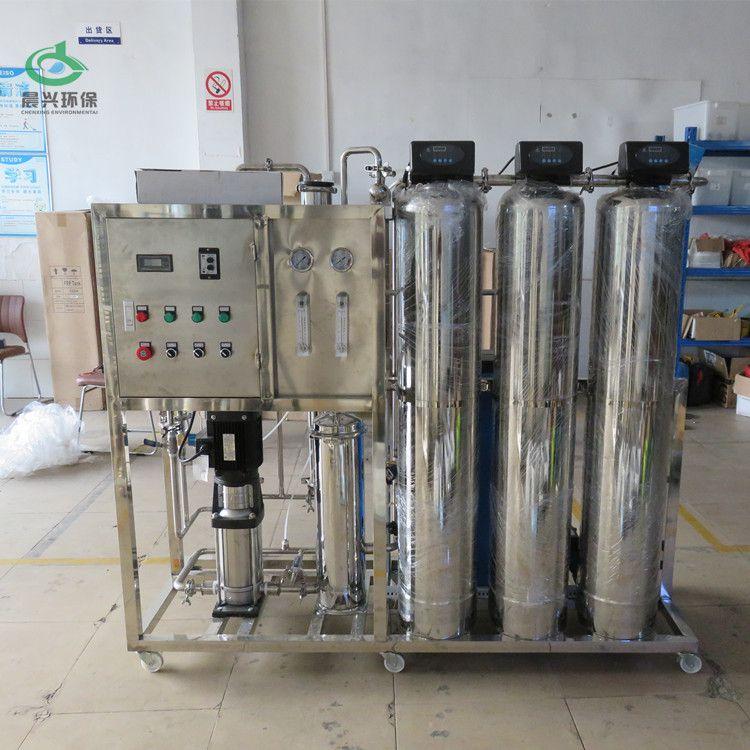 广东厂家批发水冷机配套纯水设备 控温冷却水源找晨兴定制
