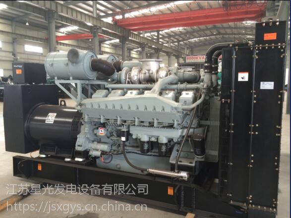 全新进口星光帕金斯发电机组500千瓦柴油机型号2806A-E18TAG1A