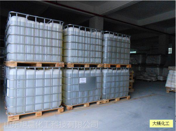 工业级、医药级、升华级国标水杨酸山东厂家现货