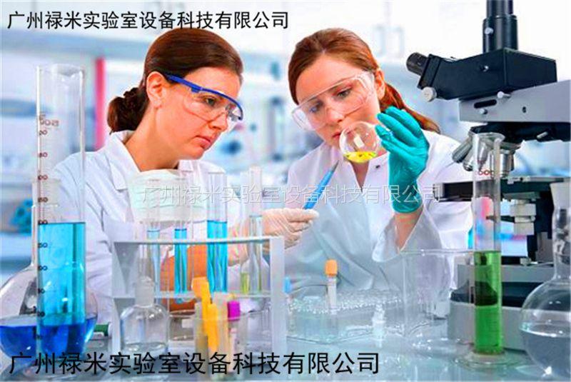 广东实验室规划设计公司,实验室装修工程