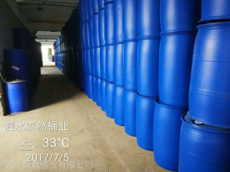 钦州200公斤单环塑料桶 化工桶 坚固、抗摔打