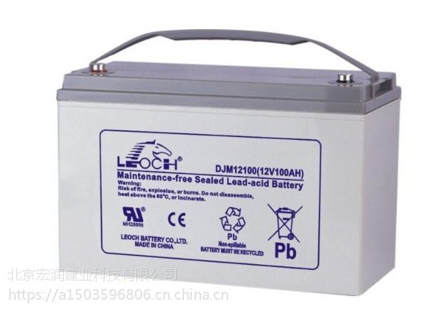 理士蓄电池DGM12150