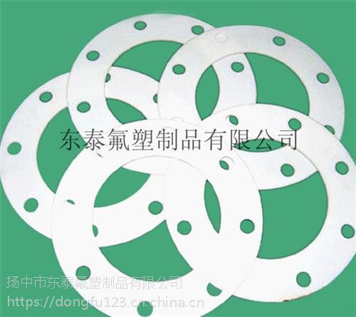 F4碳纤维密封圈、东泰氟塑(图)、F4碳纤维密封圈生产