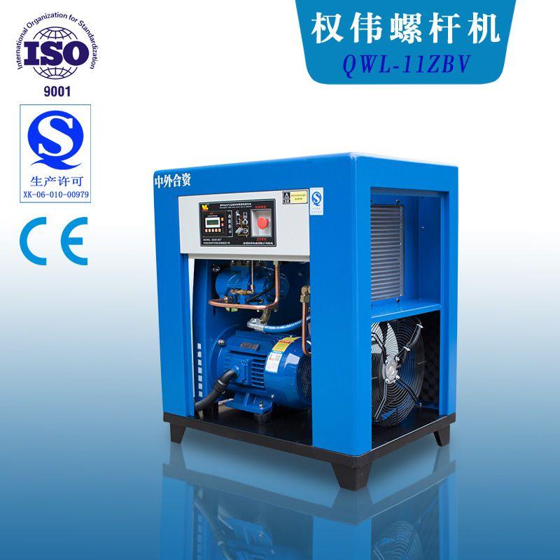 昆山激光专用空压机移动式螺杆机矿山压缩机QWL-11ZBV