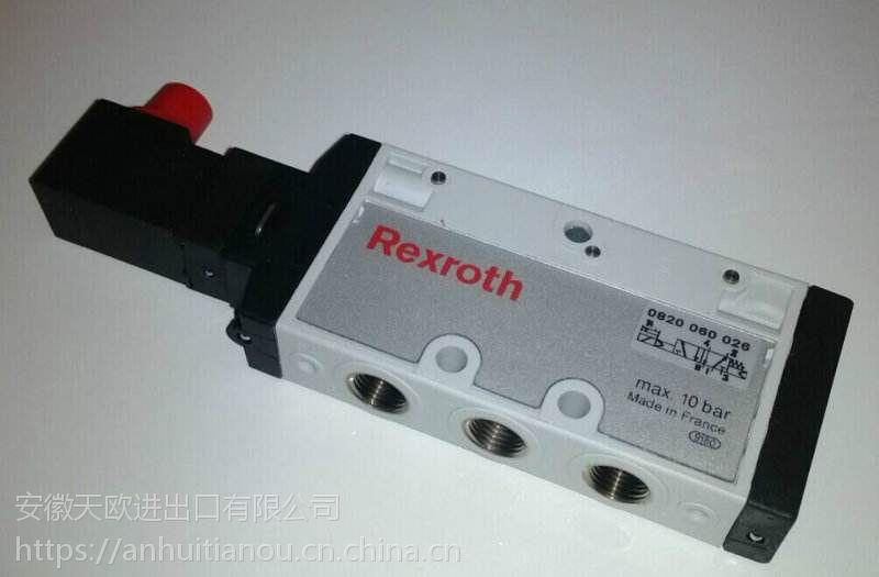 Rexroth 4WMDA6D5X/F 阀门