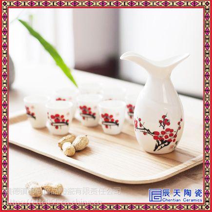 陶瓷日式酒具二两家用黄酒温酒壶 日式酒壶套装 清酒酒具