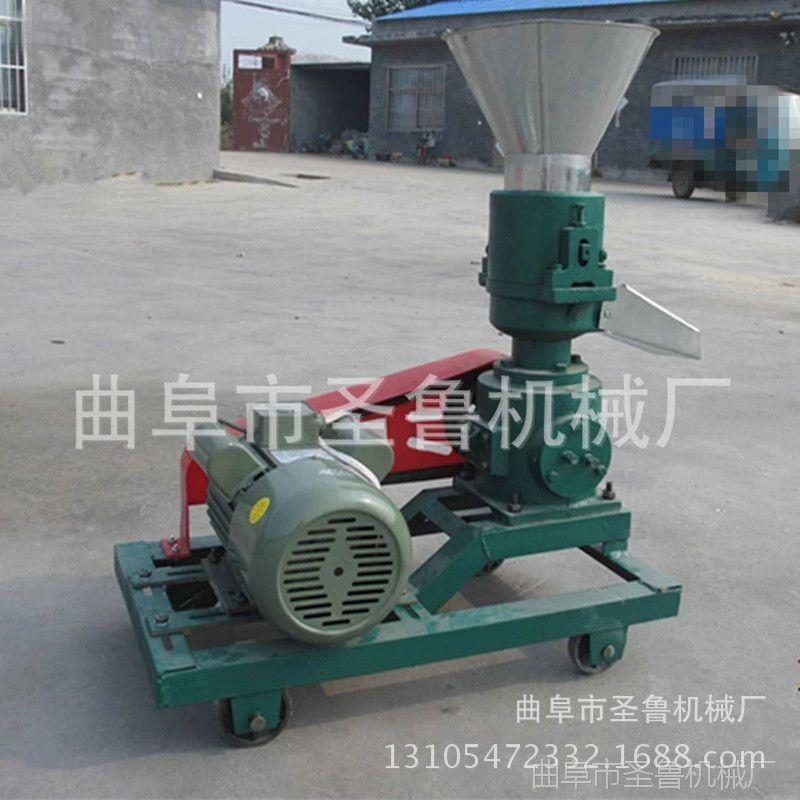 养殖饲料颗粒机 重庆家用颗粒机 平模草料压粒机