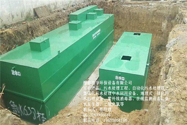 http://himg.china.cn/0/4_66_236036_600_400.jpg
