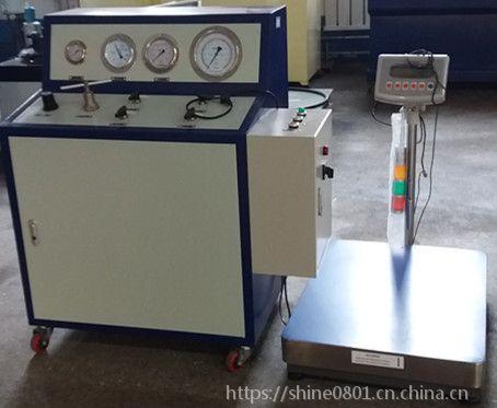 七氟丙烷药剂充装机 新款灭火剂灌装设备