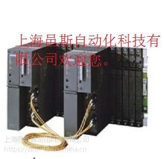 西门子官方(授权)中国区代理