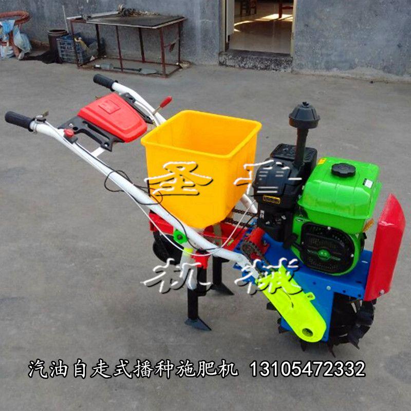 汽油播种机 玉米施肥机 自走式追肥机