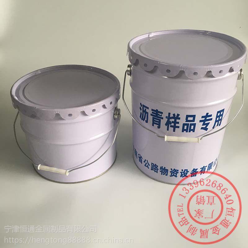 呼和浩特物流包装铁桶20L抱箍桶铁桶哪里有卖恒通