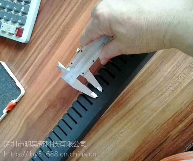 异形泡绵EVA防撞条 发泡EVA防护垫