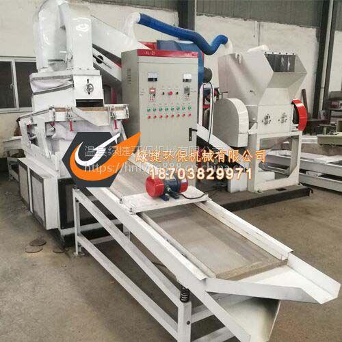 温县绿捷全自动铜米机干式杂线铜米机质量安全可靠