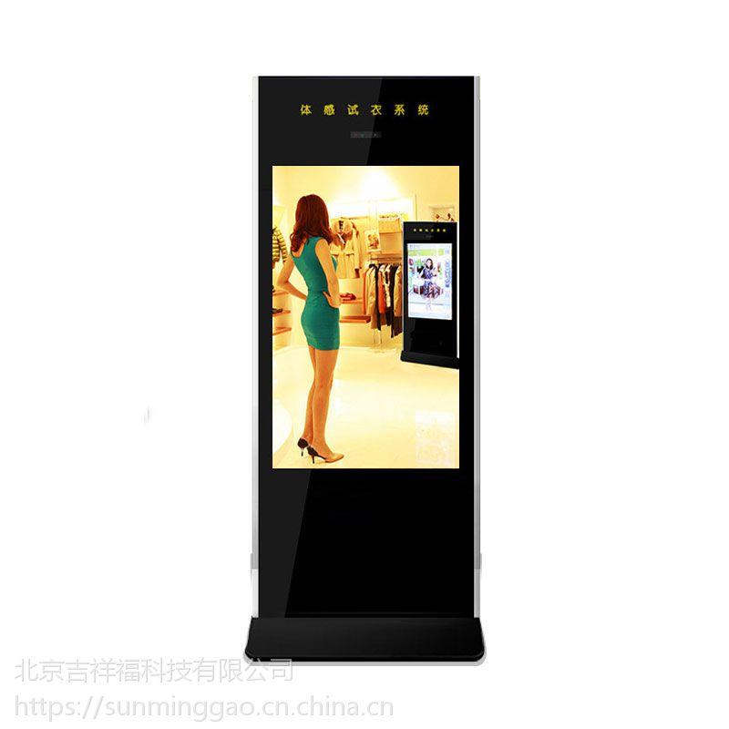 虚拟3D体感试衣镜商场互动魔幻自动穿衣试衣秀互动广告查询一体机