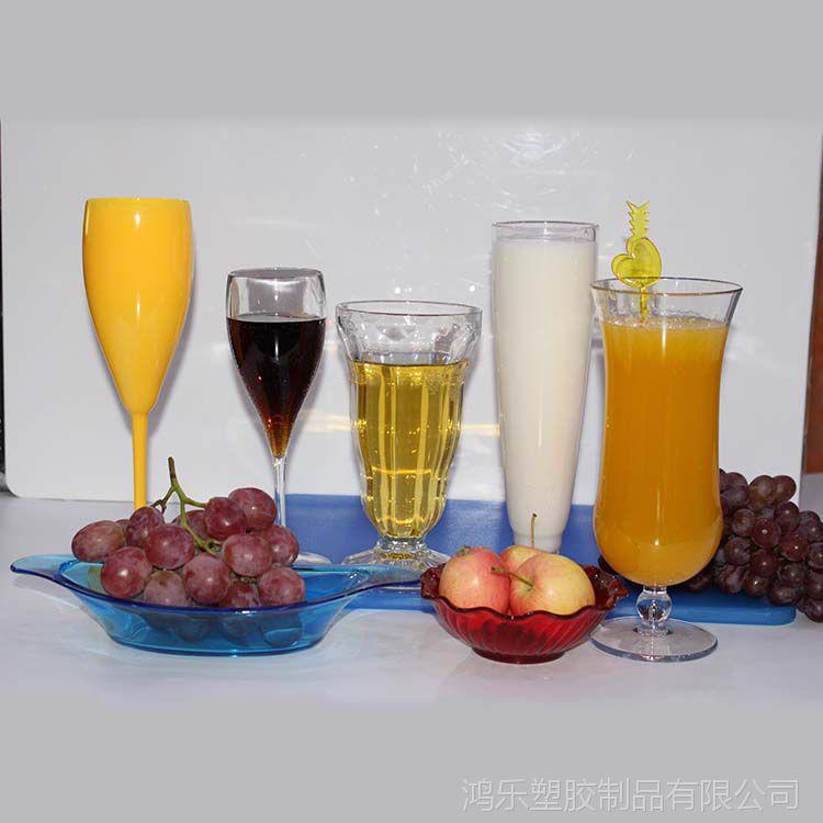 PS透明塑料杯1119奶茶杯橙汁饮料杯现货批发餐厅用品杯