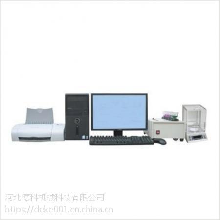 东台智能电脑多元素分析仪 UX-320检测仪的具体参数
