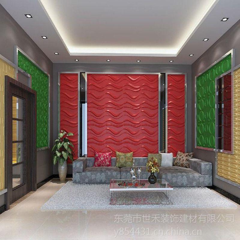 墙批发|河北床头背景墙代理|河北玄关3d立体板专卖|河南pvc墙板价格图片
