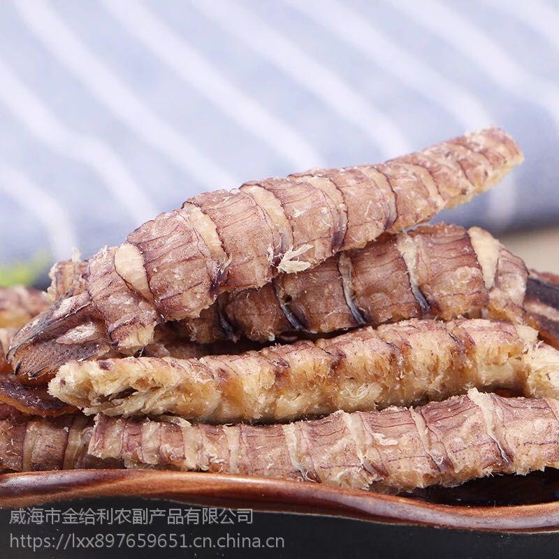 福州虾爬子肉货源 皮皮虾肉采购