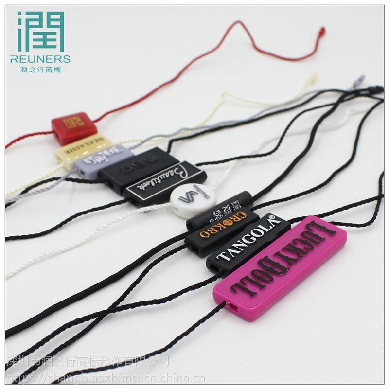(润之行)厂家生产 男女服装吊牌定制订做 童装吊卡内衣标签定做 可印logo