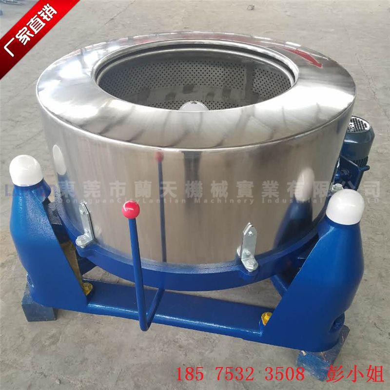 生产各种全新离心机 离心脱水甩干机 品质保障