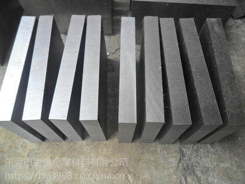 宝逸供应Y35NC15圆钢 35CMD7 冷作合金工具钢 厂家直销