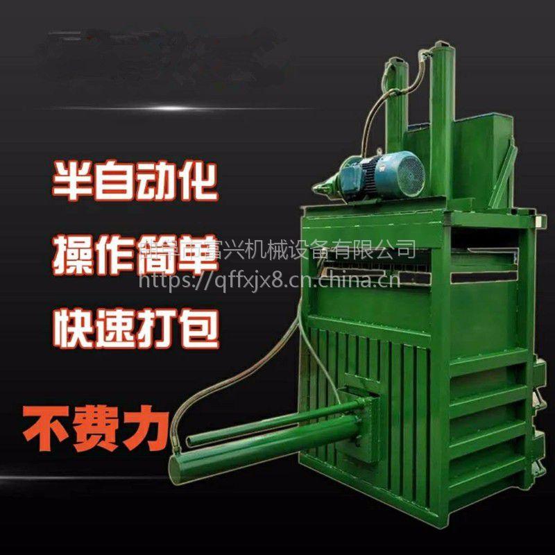 塑料瓶液压打包机 富兴铁条液压压块机 废铜压块机型号价格