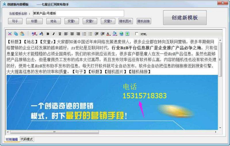 http://himg.china.cn/0/4_670_237742_800_510.jpg