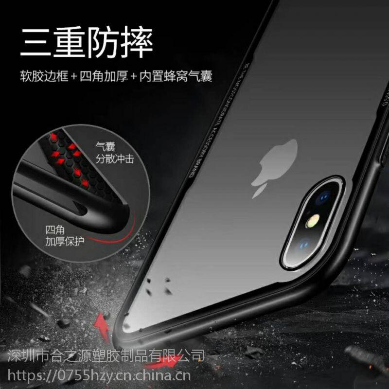 合之源产iphoneX钢化玻璃壳苹果系列玻璃手机壳厂家直销支持一件代发