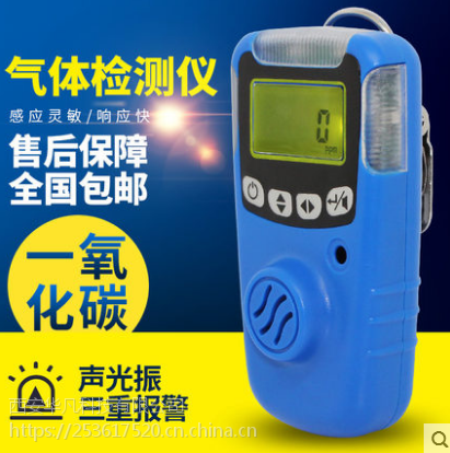 西安华凡HFP-1403款便携式工业用O2氧气浓度含量测试仪报警器