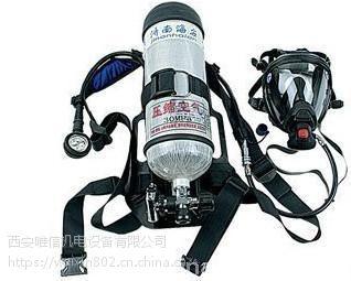 正压式呼吸器批发 西安呼吸器价格