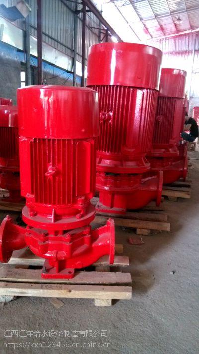 西安消防泵代理XBD6/15电动喷淋泵.恒压切线消防泵厂家