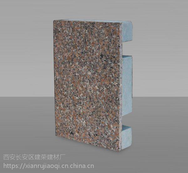 陕西建宏外墙保温装饰一体板厂家十大优势