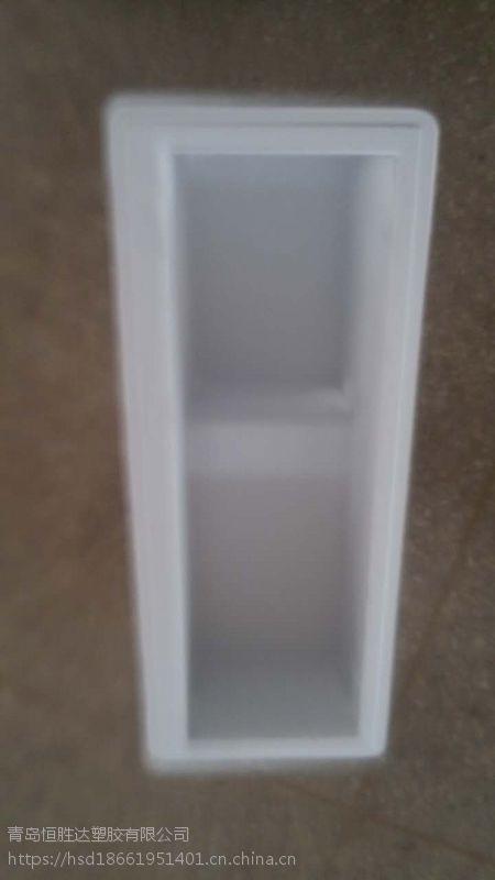 山东青岛冰箱冷柜接水盒天线盒吸塑加工