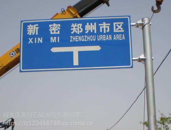 银川道路反光标牌厂13919197170,银川道路交通标牌厂
