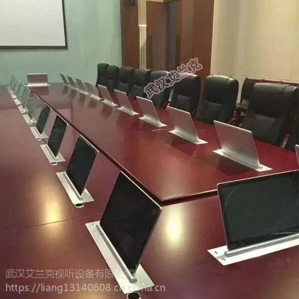 会议室高清电脑显示器一体升降器武汉艾兰克供应
