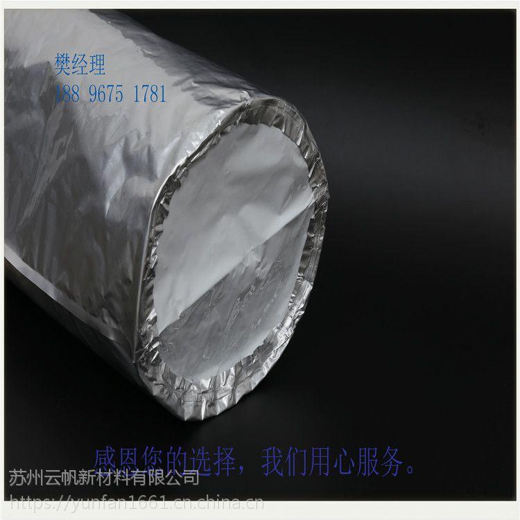 安徽合肥芜湖地区塑料粒子专用包装袋 PE内袋 铝箔袋 镀铝袋