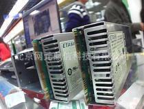 EFRP-463电源模块 亿泰兴电源批发