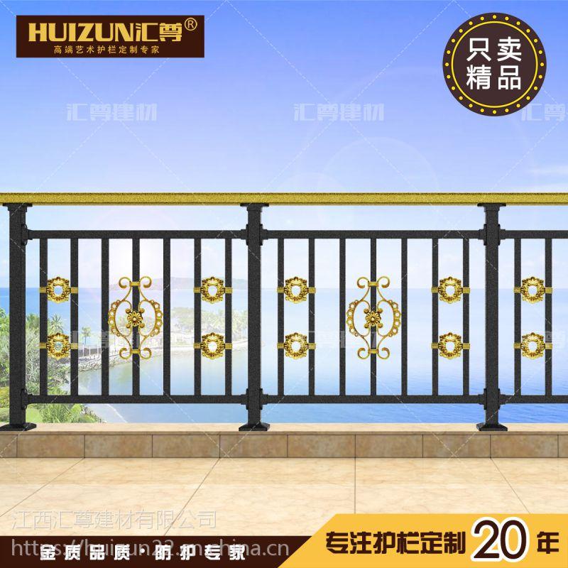 江西安远县阳台护栏厂家 诚招全国各级代理加盟商
