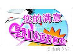 http://himg.china.cn/0/4_671_226390_240_180.jpg