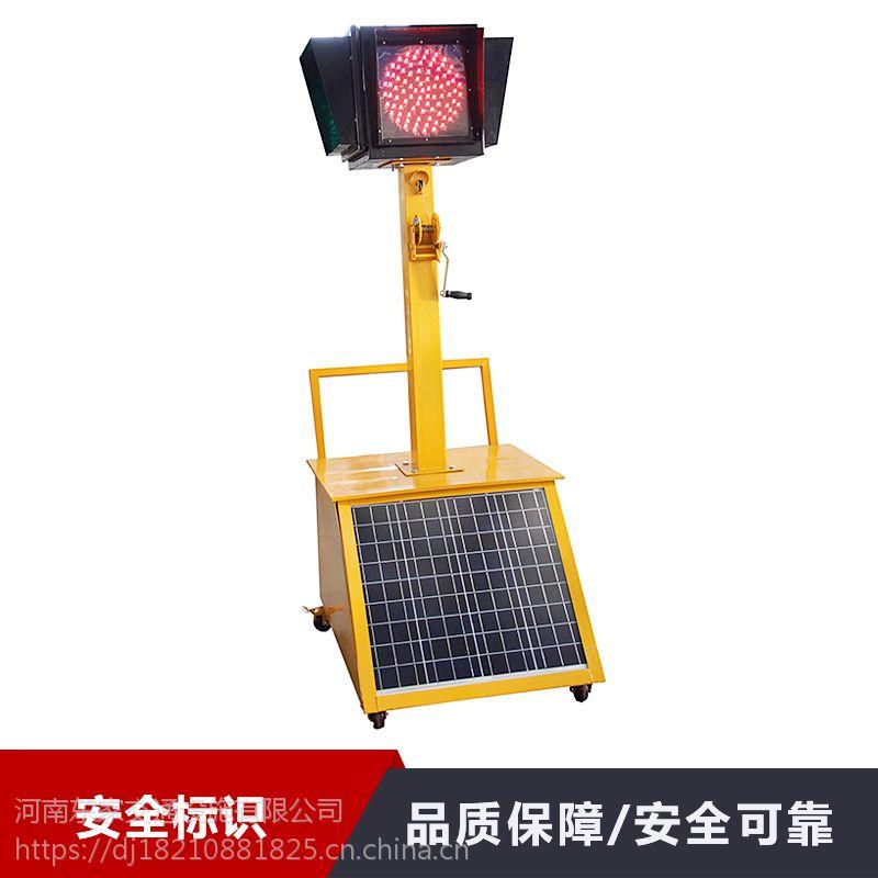 太阳能交通警示灯厂家 闪光警示灯价格 河南东家直营 太阳能黄闪灯