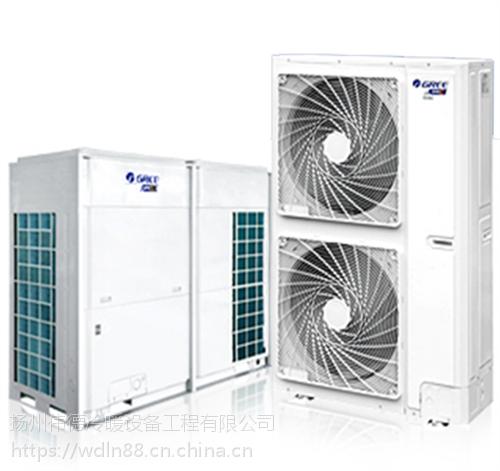 扬州电机室外机|扬州伟德冷暖设备|扬州电机室外机哪家好