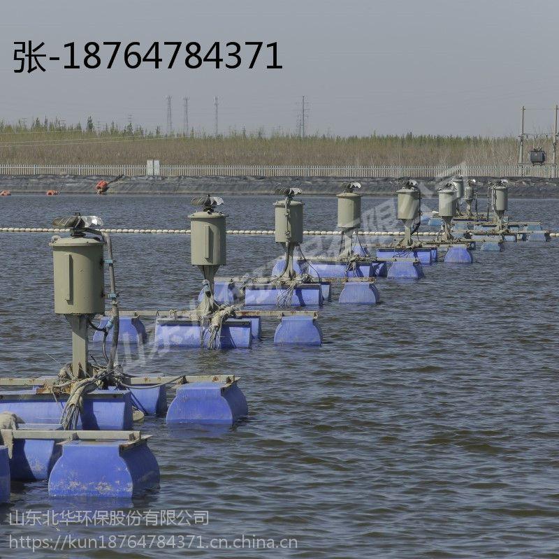 北华KCS400型无人操作化工废水蒸发 蒸发塘喷雾机 厂家直销
