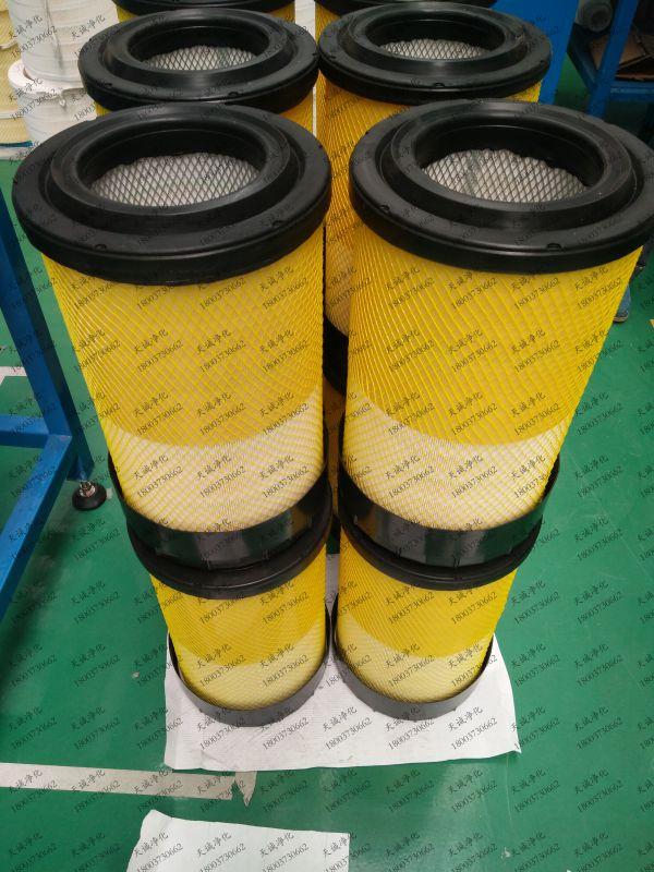 玻璃纤维进口聚酯滤材英格索兰空压机空气滤芯57714388天诚供应