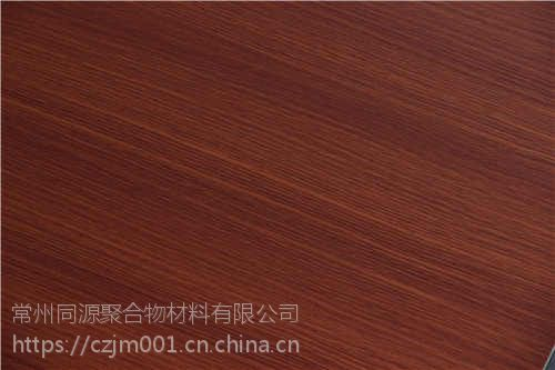 厂家直销超帝龙冰火装饰板 防火木饰面板 环保(0甲醛) 99.99%抗菌