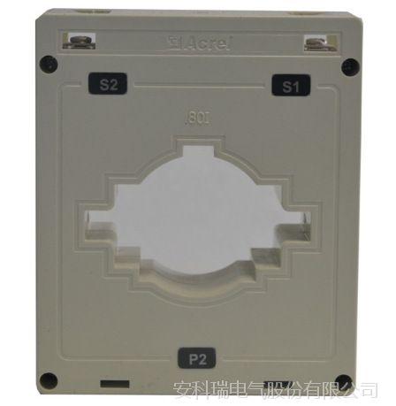 1000/5电流互感器 安科瑞电气 AKH-0.66/I 80I 1000/5