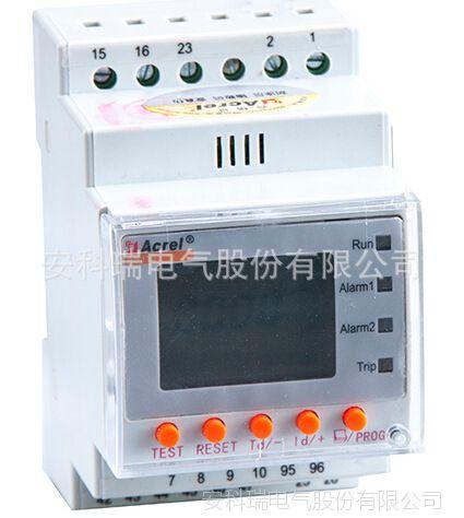 安科瑞ASJ10-AV3智能数显三相电压继电器